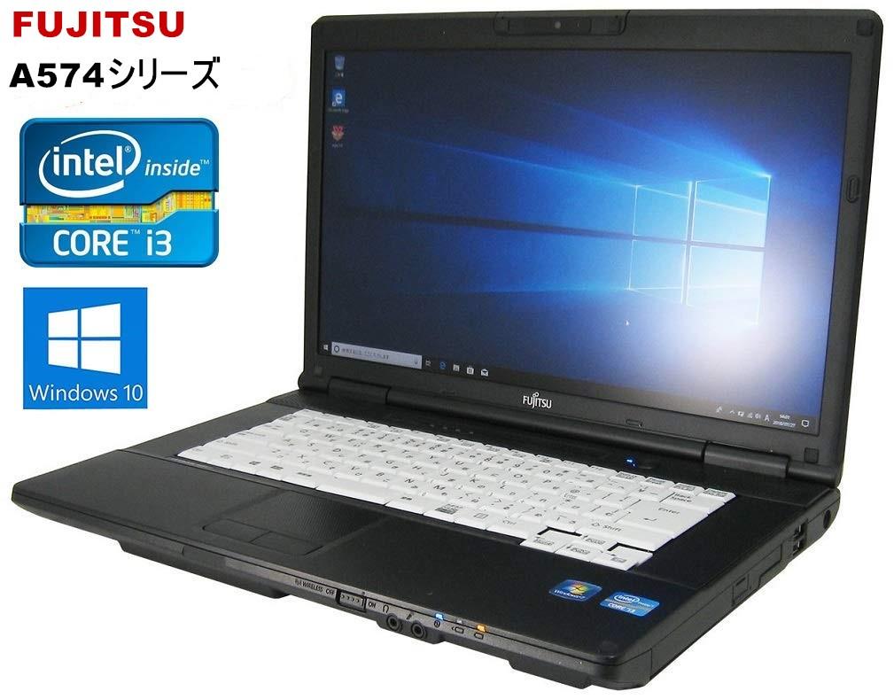 オシャレなデザイン 中古ノートパソコン 富士通 LIFEBOOK A574シリーズ 第四世代Core i5 正規版Office付き 15.6インチワイド 4GBメモリ HDD320GB USB3.0 DVDドライブ Win10 中古パソコン ノートパソコン Windows10 Pro 64bit