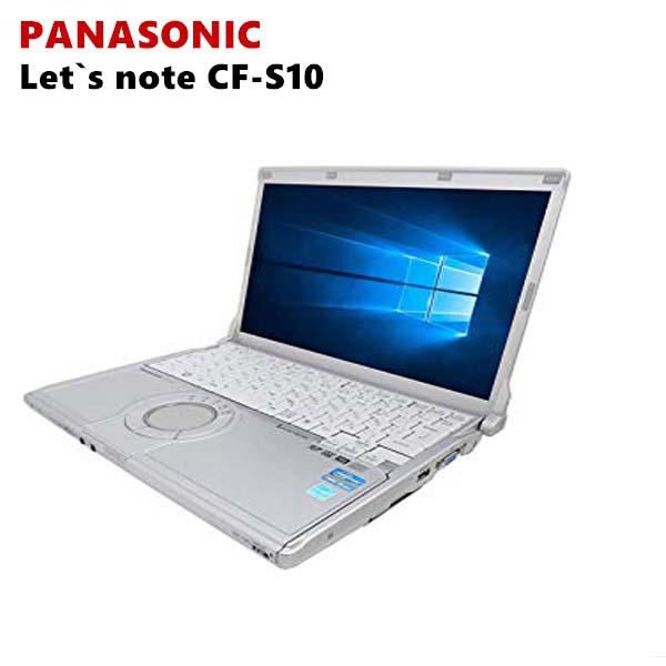 Panasonic Let's Note CF-S10シリーズ/第2世代Core i5/メモリー4GB/HDD:250GB/DVDスーパーマルチ/12.1インチ/USB 3.0/無線LAN搭載/正規版Officeソフト搭載/中古ノートパソコン モバイルPC Windows10 Win10 中古パソコン ウルトラPC 持ち運び便利