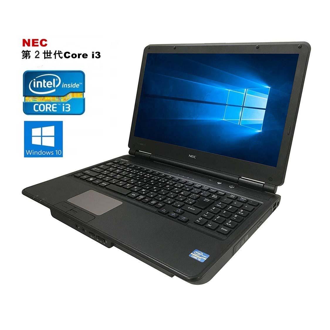 中古パソコン NEC VersaPro【第2世代Core i3 15.6インチ 8GBメモリ 超高速SSD120GB 無線 正規版Office付き DVDドライブ 】 中古パソコン Win10 ノートパソコン中古 Windows10 Pro 64bit 新品バッテリー付き可能 初期設定済み・すぐ使用可能