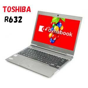 モバイルPC 軽量薄型 TOSHIBA ダイナブック dynabook R632 /第三世代Core-i5 /メモリー4GB/SSD:120GB/13インチ/無線LAN搭載/中古ノートパソコン 初期設定済み・すぐ使用可能