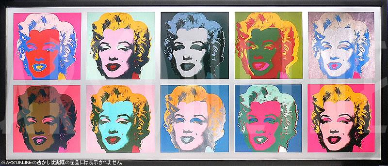 【絵画 アートパネル 壁掛け 専門店】アートフレーム/アートポスター ポップアート アンディー・ウォーホル10 Marilyns,1967(アートパネル アートフレーム アートポスター 絵画 インテリア ポスター 壁掛け)