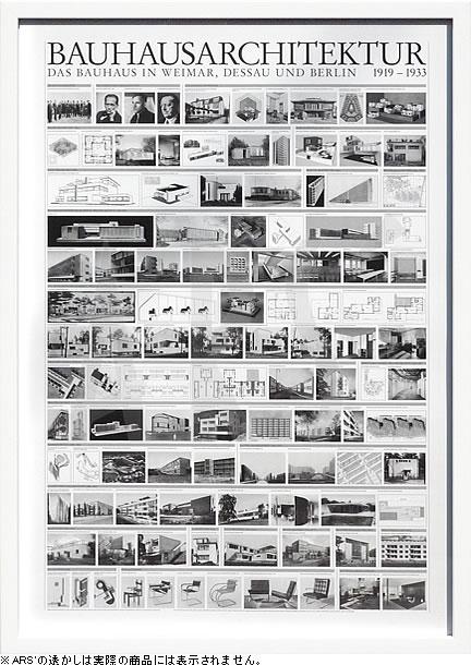 アートパネル アートポスター 絵画 インテリア ポスター タペストリー 壁掛け アートフレーム ウォールアート アートボード モダンアート モノトーン モノクロ アンティーク シンプル 北欧 おしゃれバウハウス Bauhaus Architektur 1919-1933