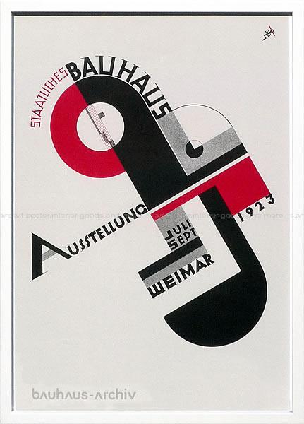 アートパネル アートポスター 絵画 インテリア ポスター タペストリー 壁掛け アートフレーム ウォールアート アートボード モダンアート ミッドセンチュリー アンティーク シンプル 北欧 モノトーン おしゃれバウハウス Weimar Ausstellung 1923