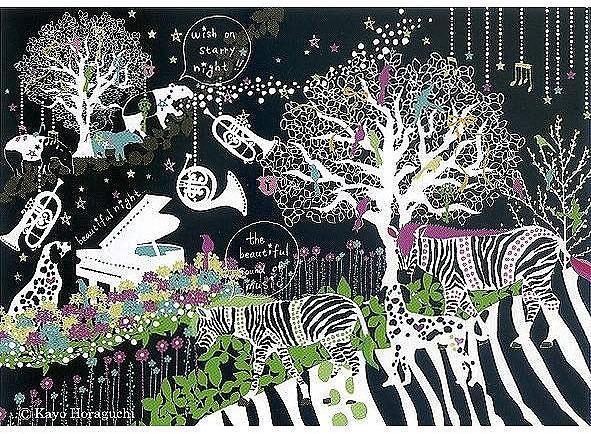 アートパネル アートポスター 絵画 タペストリー 壁掛け アートフレーム ウォールアート アートボード ファブリックパネル モノトーン モノクロ デザイナーズ アンティーク シンプル モダン 北欧 おしゃれNEW DESIGN CONCEPT ホラグチ カヨ(Kayo Horaguchi) starry night