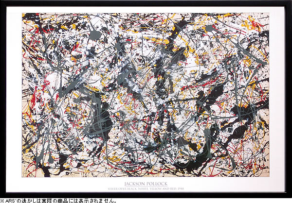 アートパネル アートポスター 絵画 インテリア ポスター タペストリー 壁掛け アートフレーム ウォールアート アートボード モダンアート モノトーン モノクロ アンティーク シンプル 北欧 おしゃれジャクソン ポロック Silver On Black