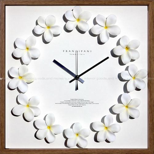 壁掛け時計 掛け時計 ウォールクロック アートフラワークロック 電波時計ではありません おしゃれ シンプル 北欧 木製 かわいい 造花 デザイナーズ アンティーク モダンアートフラワークロック プルメリアクロック ホワイト