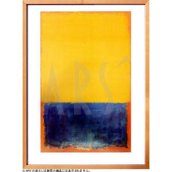 アートパネル アートポスター 絵画 インテリア ポスター タペストリー 壁掛け アートフレーム ウォールアート アートボード モダンアート モノトーン モノクロ アンティーク シンプル 北欧 おしゃれマーク ロスコ Yellow and Blue