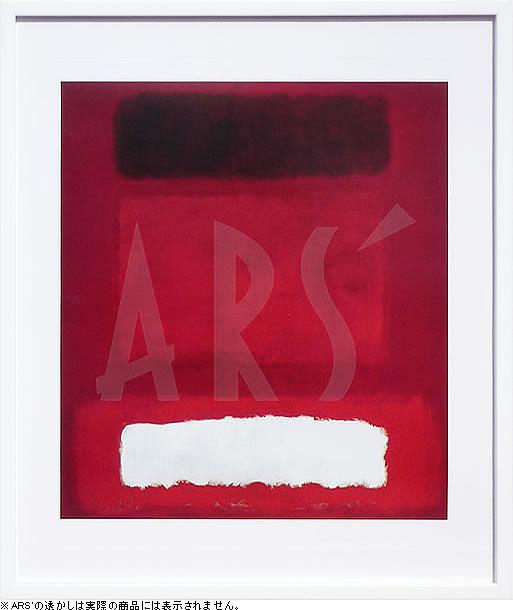 アートパネル アートポスター 絵画 インテリア ポスター タペストリー 壁掛け アートフレーム ウォールアート アートボード モダンアート モノトーン モノクロ アンティーク シンプル 北欧 おしゃれマーク ロスコ Red White Brown