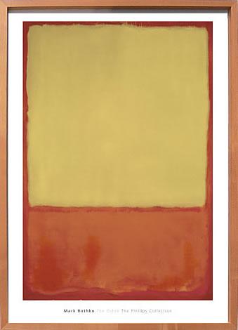 アートパネル アートポスター 絵画 インテリア ポスター タペストリー 壁掛け アートフレーム ウォールアート アートボード モダンアート モノトーン モノクロ アンティーク シンプル 北欧 おしゃれマーク ロスコ The Ochre, 1954