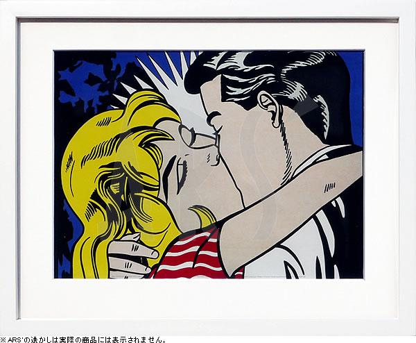 アートパネル アートポスター 絵画 インテリア ポスター タペストリー 壁掛け アートフレーム ウォールアート アートボード ポップアート モノトーン モノクロ モダン 花 北欧ロイ リキテンシュタイン Kiss II, c.1962