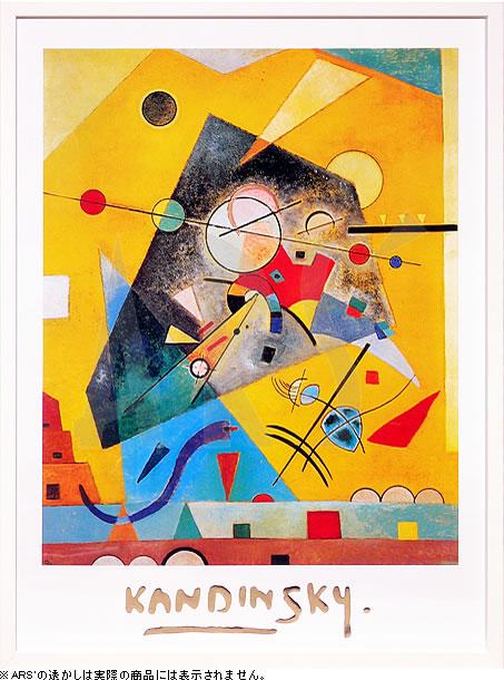 アートパネル アートポスター 絵画 インテリア ポスター タペストリー 壁掛け アートフレーム ウォールアート アートボード モダンアート モノトーン モノクロ アンティーク シンプル 北欧 おしゃれワシリー カンディンスキー Quiet Harmony