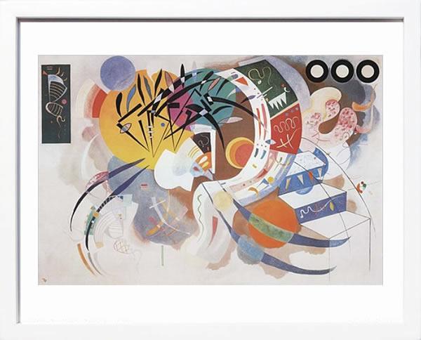 【絵画 アートパネル 壁掛け 専門店】アートフレーム/アートポスター モダンアート ワシリー・カンディンスキーDominant Curve, c.1936(アートパネル アートフレーム アートポスター 絵画 インテリア ポスター 壁掛け)