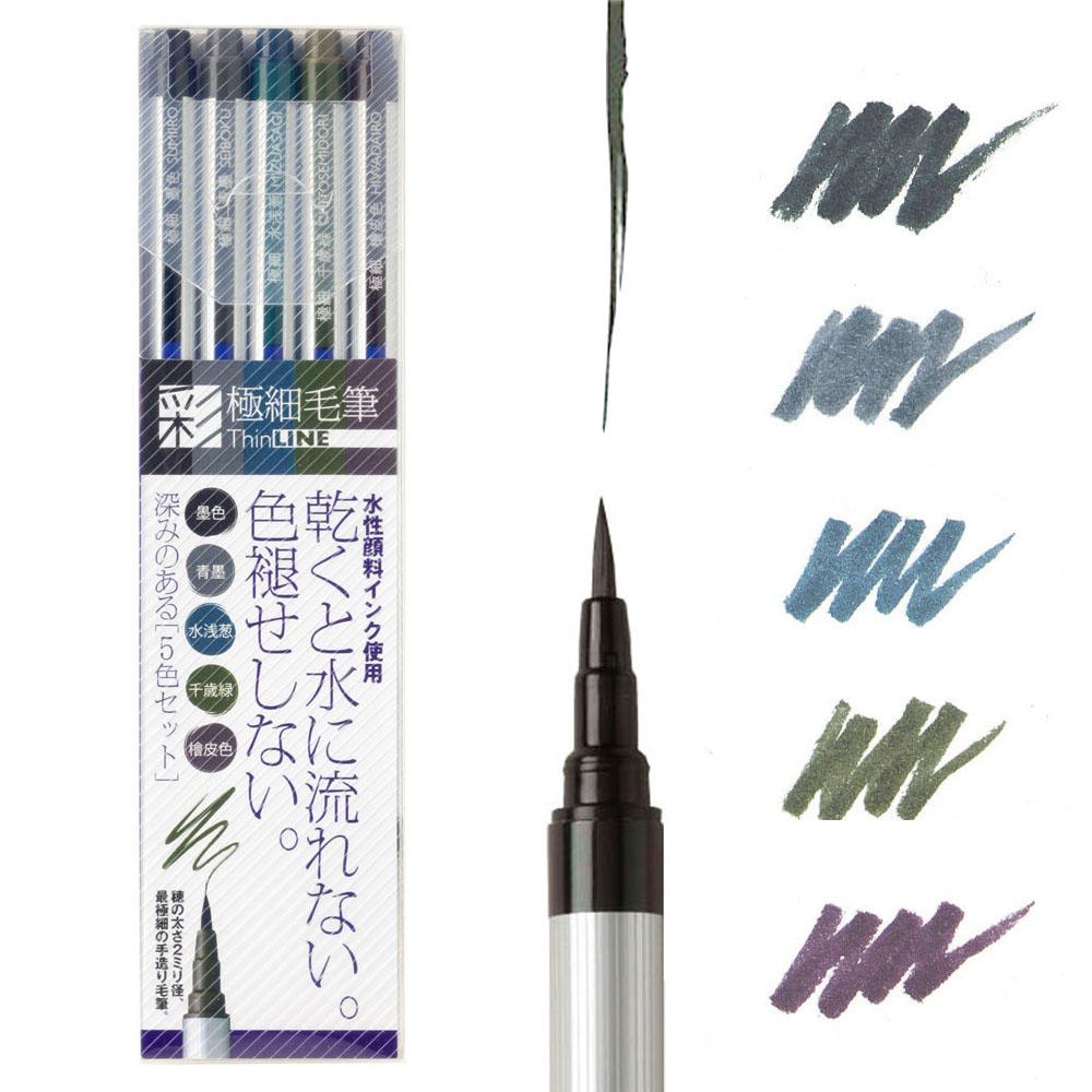 極細で繊細なタッチの毛筆ペン 【お買い物マラソン限定ポイント2倍】 あかしや 極細毛筆 「彩」 ThinLINE 5色セット TL300-5VA