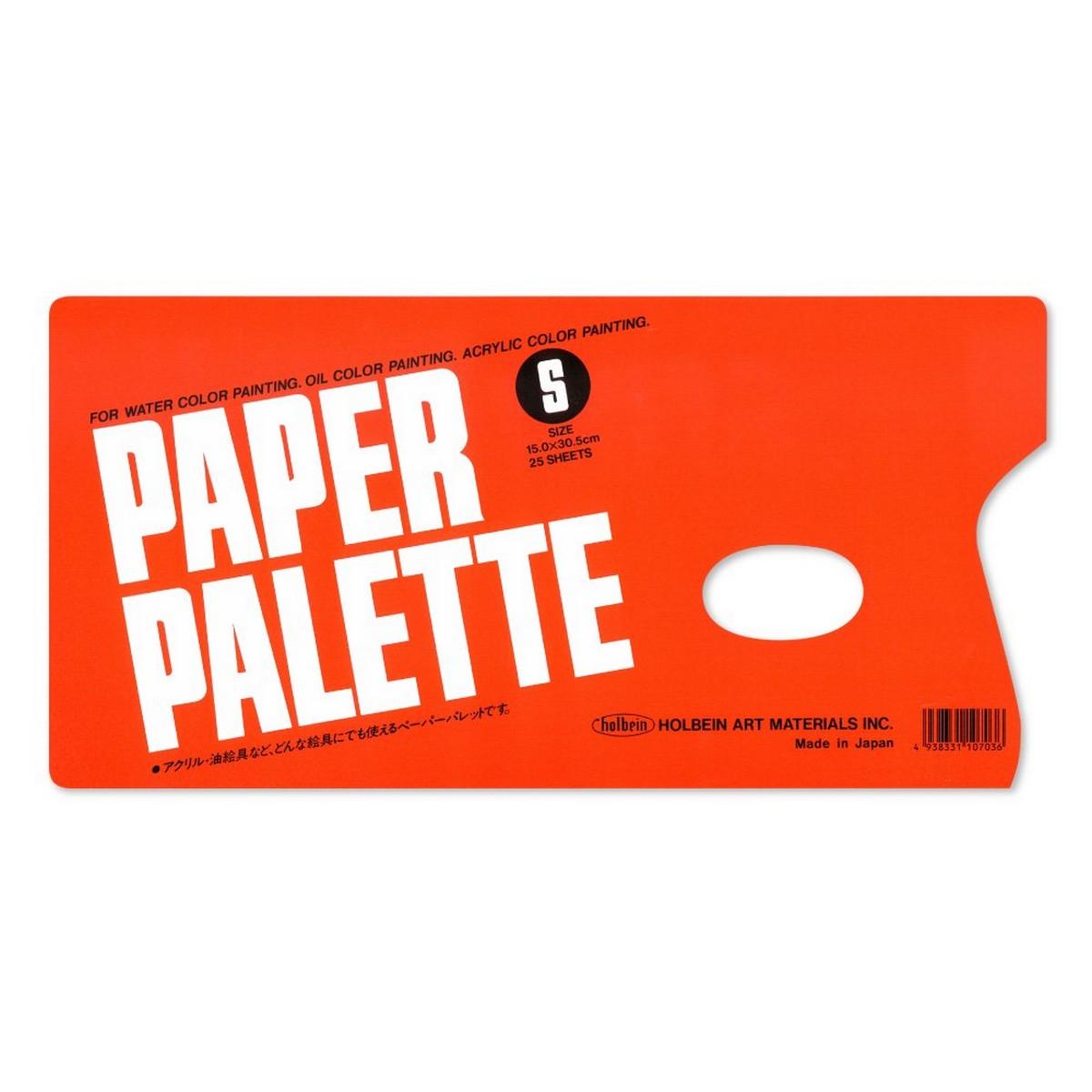シリコン加工した紙のパレット ホルベイン ペーパーパレット S 121263 絵の具 パレット 店内全品対象 紙パレット 油絵 絵具 ホルベイン画材 新入学 お祝い ギフト holbein 画材セット えのぐ 画材 プレゼント 初売り