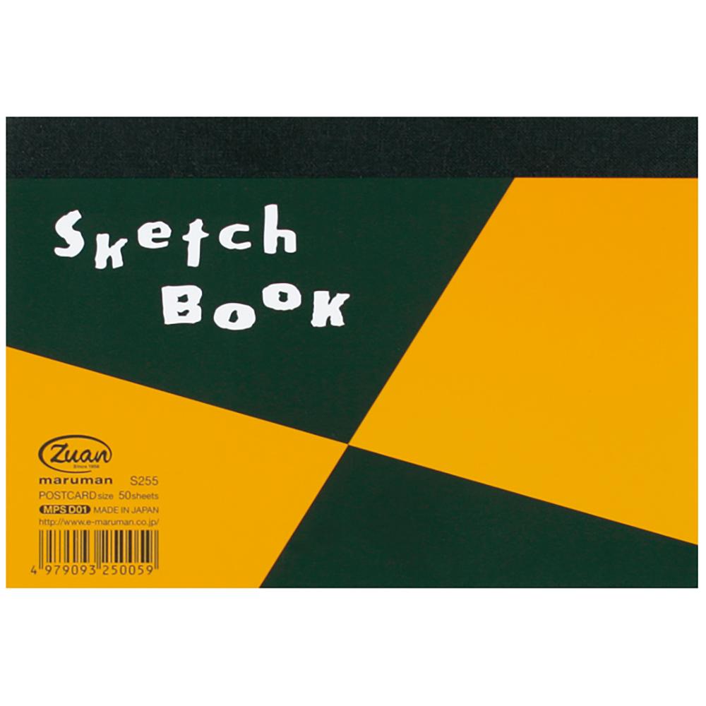 昔ながらのスケッチブックにパッド製本タイプが追加 スーパーセール限定ポイント2倍 マルマン おすすめ スケッチパッド 図案シリーズ S255 50枚 並口126.5g 大人気 m2 ハガキサイズ