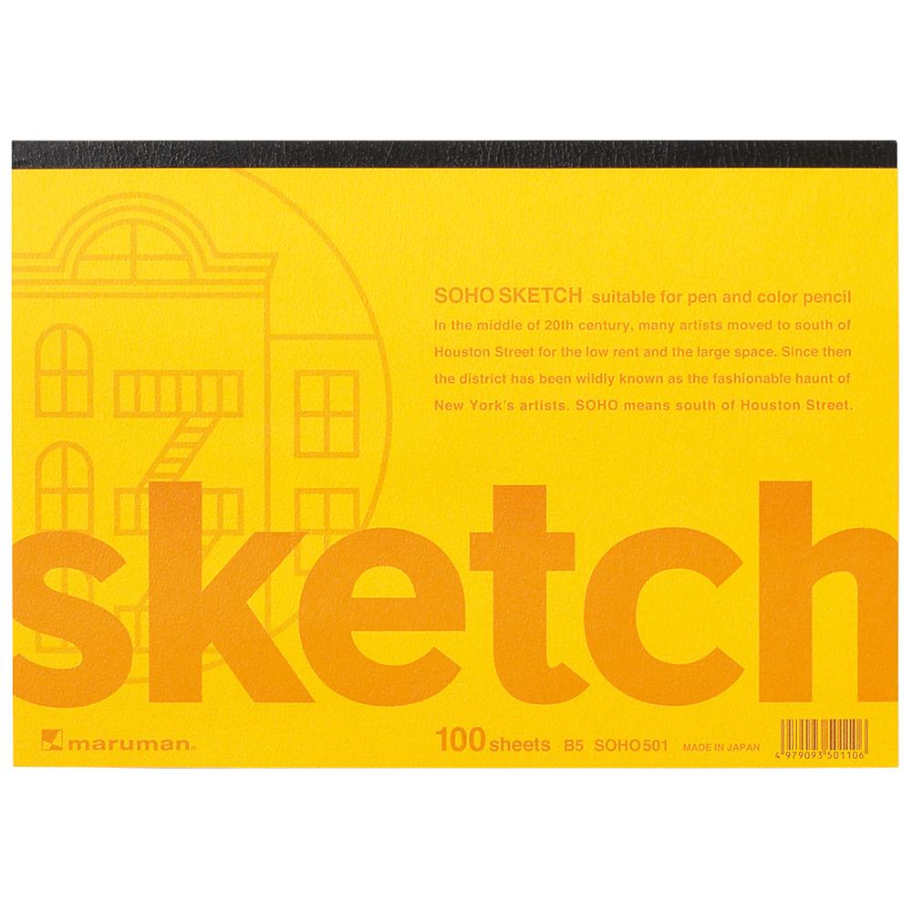 有名な たくさん描ける 楽しく描ける マルマン スケッチパッド ソーホーシリーズ B5 182X257mm 画用紙薄口 m2 100枚 今だけスーパーセール限定 SOHO501 96.5g