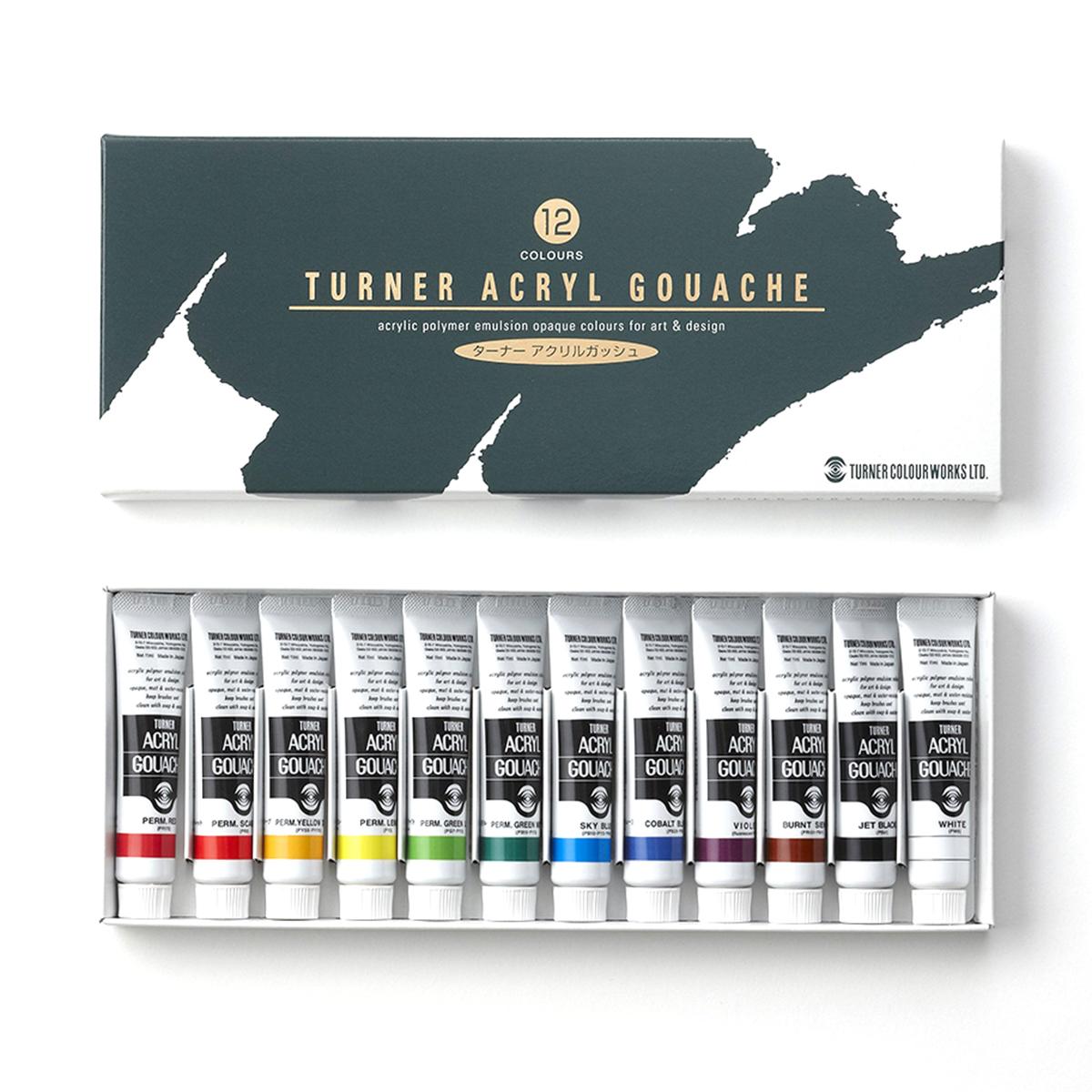アクリル絵具の定番 ターナー 贈答品 アクリルガッシュ11ml AG12C 大幅にプライスダウン 12色セット