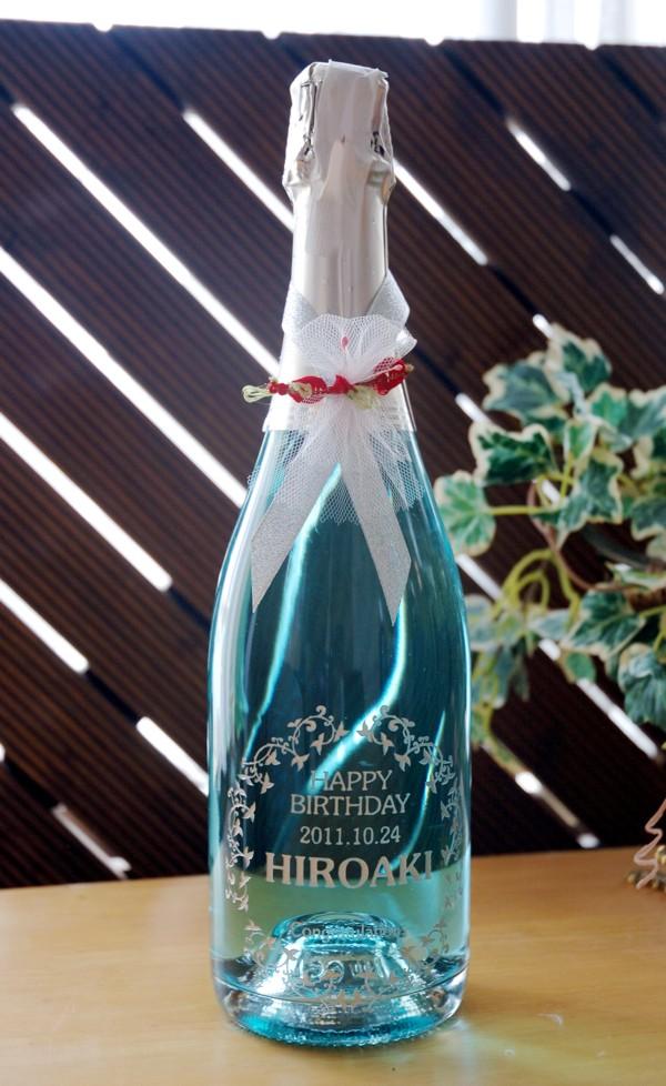 彫刻スパークリングワイン ブラン・ド・ブルー 送料無料 名入れ ワイン 彫刻 ボトル エッチングワイン 名入れ 彫刻 名入れ ボトル ワイン 彫刻 彫刻 ワイン 彫刻のボトル誕生日プレゼントワイン彫刻ボトル名前入りワインギフト。