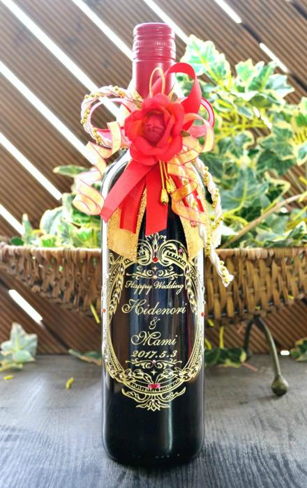 名入れ ワイン スワロフスキー デコ仕上げ 結婚祝い名入れワイン 新郎新婦様名と記念日をワインボトルへ彫刻 刻印ボトル 木箱入り 送料無料