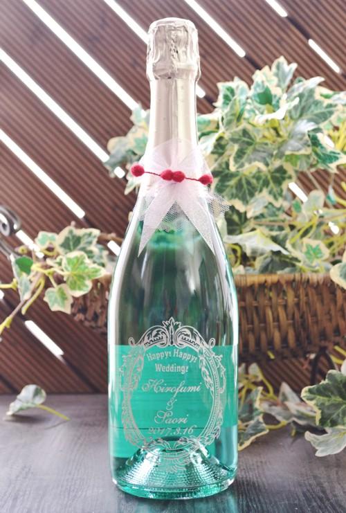 ブラン・ド・ブルー名入れ彫刻ワイン 結婚祝い名入れスパークリングワイン 新郎新婦様名と記念日をボトルへ彫刻 送料無料