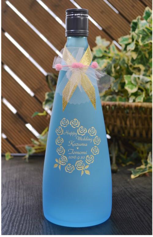 球磨焼酎 吟醸房の露 結婚祝い 名入れ 焼酎 新郎新婦様名と記念日をボトルへ彫刻 送料無料