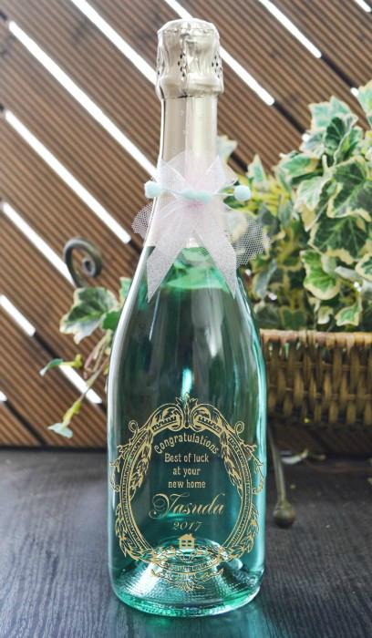 名入れ スパークリングワイン ブラン・ド・ブルー 新築祝い名入れワイン 記念日とネームをワインボトルへ彫刻、新築祝いワイン名入れ彫刻ギフト 送料無料