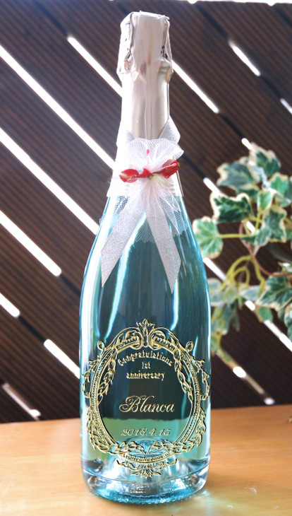 スパークリングワインブラン・ド・ブルー 開店祝い開店周年記念ワイン名入れ彫刻 開店祝いワイン名入れボトル オープン記念品ワイン オープン記念品ワイン、オープンレセプション記念品 オープン記念刻印ワインボトル 送料無料