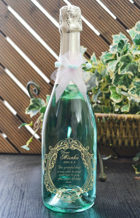 スパークリングワイン ブラン・ド・ブルー名入れ彫刻ワイン プロポーズプレゼント名入れワイン 記念日とお名前をスパークリングワインボトルへ彫刻 送料無料