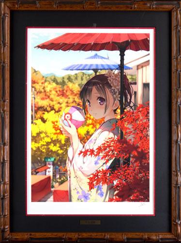 【版画】【中古】 秋色遊戯 ミックスドメディア 本人 鉛筆 サイン カントク(Kantoku)