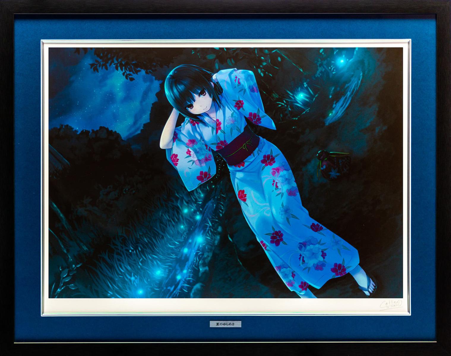 【版画】【中古】 夏のゆらめきDX ミックスドメディア 本人 鉛筆 サイン 珈琲貴族(ko-hi-kizoku)