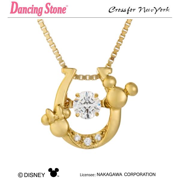 【正規品】Disney ディズニーコレクション ダンシングストーン Dancing Stone Crossfor New York ネックレス クロスフォーニューヨーク NDP-002Y【クリスマス プレゼント母の日 ギフト 彼女 妻 誕生日プレゼント 女性 20代 30代 40代 50代 レディース 結婚記念日 贈り物 】
