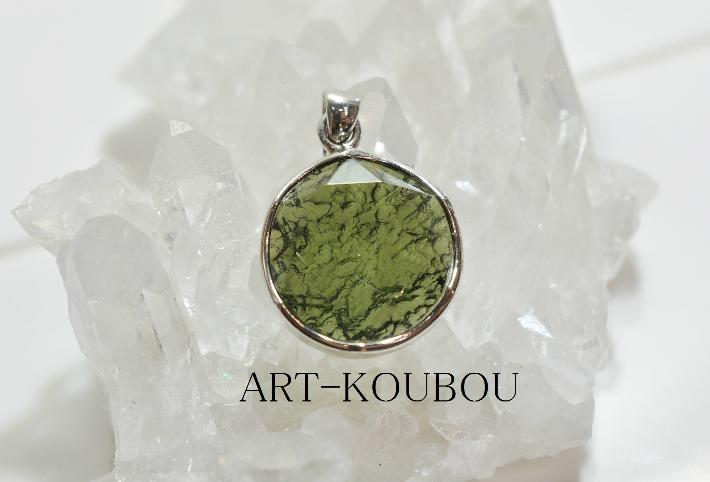 パワーストーン 天然石 モルダバイト(ヘキサゴン型)ペンダントトップ 高品質 緑 グリーン 男性 女性 天然ガラス 幸福 癒し 繁栄 送料無料