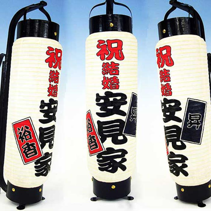 想像を超えての 弓張提灯 LED電池灯つき 結婚式用 江戸提灯 防水加工済み オーダーメード 竹製の弓つき <祝結婚式型>, ユヅカミムラ:f84b8728 --- kventurepartners.sakura.ne.jp