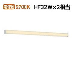 大光電機 LEDキッチンベースライトDCL40912Y