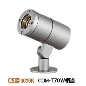●送料・代引手数料無料 大光電機LEDアウトドアスポットライト(灯具のみ 単体使用不可)LLS7106YUM