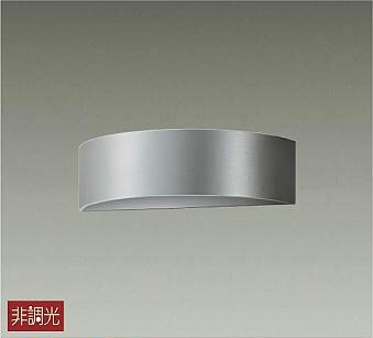 【驚きの価格が実現!】 大光電機LEDアウトドアブラケットLLK7132WU, 阿智村 1c1ecdc0