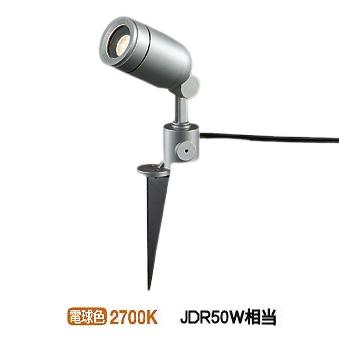 大光電機LEDアウトドアスパイクライトDOL3763YSF(非調光型)