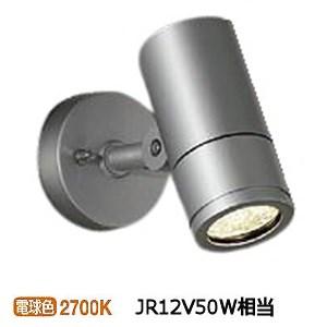 大光電機LED屋外スポットライト DOL4017YS(非調光型)