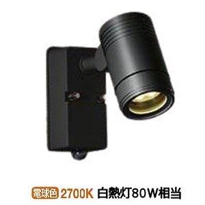 大光電機LEDアウトドアスポットDOL4407YB(非調光型)