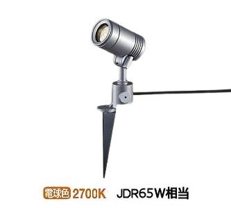 大光電機LED屋外スパイクライト LZW60569YS