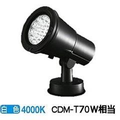 大光電機LED屋外スポットライト LZW60713NB