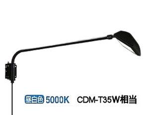 大光電機LEDアウトドアスポット LZW90193WB【代引支払・時間指定・日祭配達・他メーカーとの同梱及び返品交換】不可