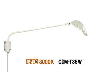 大光電機LEDアウトドアスポット LZW90193YW【代引支払・時間指定・日祭配達・他メーカーとの同梱及び返品交換】不可