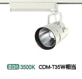 大光電機LEDスポットライト LZS91759AW