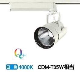 大光電機LEDダクトレール用スポットライトLZS91759NWV