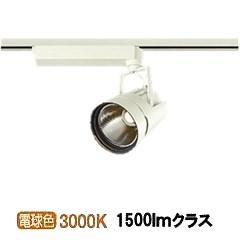 大光電機LEDスポットライト LZS91759YW
