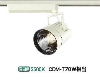 大光電機LEDスポットライト LZS91762AW