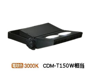 大光電機LEDアウトドアスポット フランジ・アーム別売 LZW92186YBE