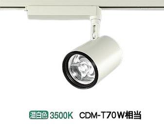 大光電機LEDダクトレール用スポットライトLZS92513AW
