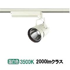 大光電機LEDダクトレール用スポットライトLZS92516AW